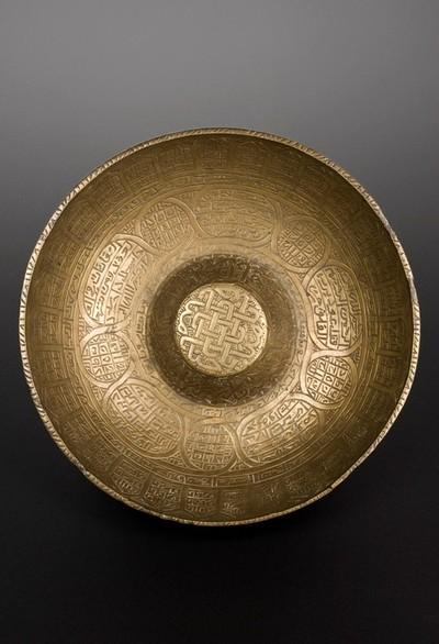 Brass divination bowl, Middle East, 1801-1900