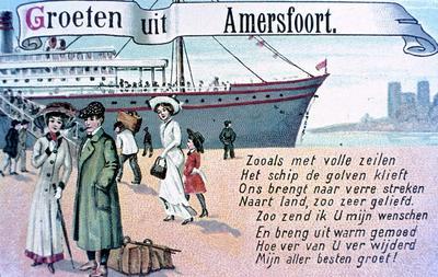 Ansichtkaart Groeten uit Amersfoort: impressie uit een wereldhaven met de tekst Groeten uit Amersfoort en een gedichtje erbij.