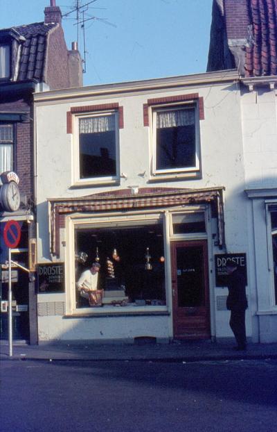 Bakkerij Boersma, gevestigd aan de Zuidsingel 60.