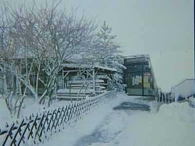 Het kamp in Noorwegen waar de jaarlijkse wintertraining van het Korps Mariniers plaatsvond, 1994