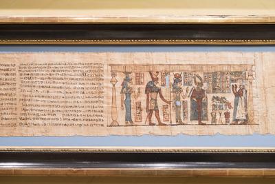 Papyrus Vivant Denon