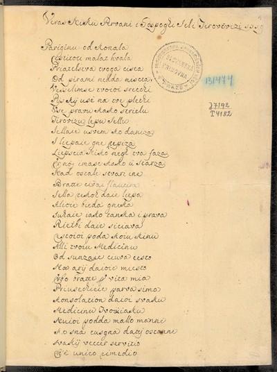 Veras Niku Pervani i Gospogki Ieli Jirovivizi 1719 + [Rukopis z konce 17. stol.]