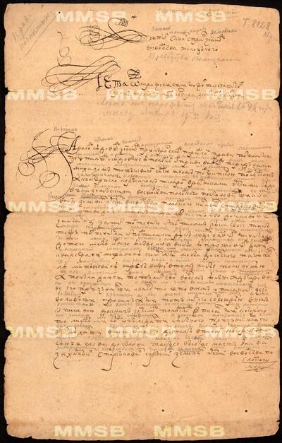 Vypis s knig sprav zemskich voevodstva Polockogo
