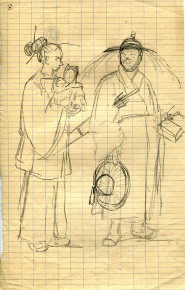 Kostümskizze/Entwurf, Fasnacht 1884: Ton-Chinesen