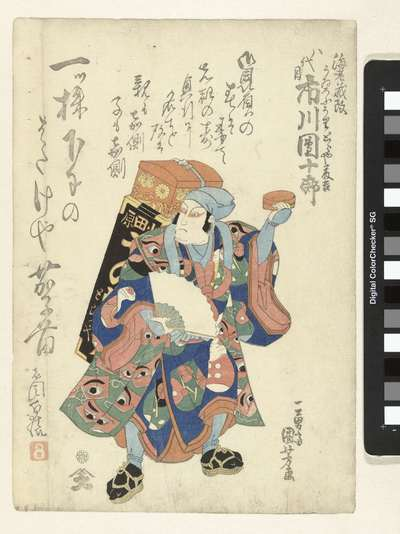 Ichikawa Danjuru VII als marskramer