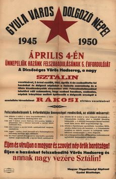 Felszabadulási ünnepség meghívója 1950. április 4.