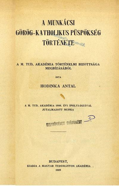 A munkácsi görög-katholikus püspökség története