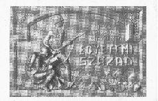 Levelezőlap, M.kir. 1. Honvéd Gyalogezred