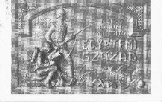 Levelezőlap, M.kir.1. Honvéd Gyalogezred