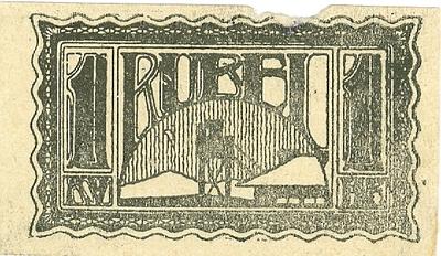Irkutszki szükségpénz