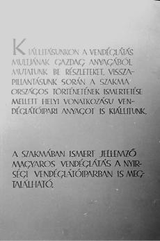 Egykori MVM vendéglátóipari kiállítás Nyíregyháza 1967.