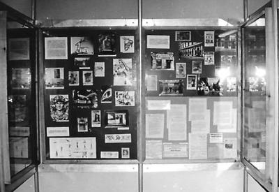 Egykori MKVM vendéglátóipari kiállítás Mosonmagyaróvár 1979.