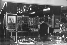 Egykori MKVM vendéglátóipari kiállítás Debrecen 1978.