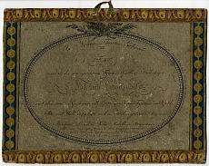 Swoboda szőnyeg- és tapétakereskedő két hirdetése, 1827