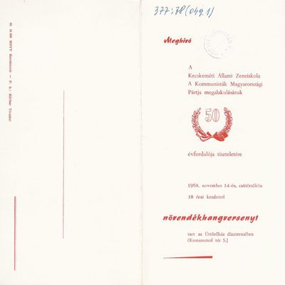 Meghívó a Kecskeméti Állami Zeneiskola 1968-ban tartott növendékhangversenyére a Kommunisták Magyarországi Pártja megalakulásának 50. évfordulójának tiszteletére