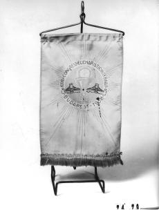 Ruszwurm Cukrászda védett tárgyai, Budapest, zászló