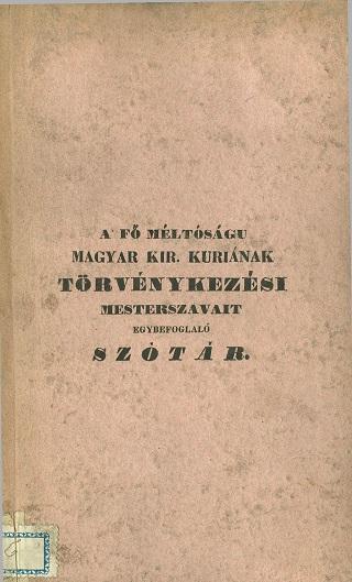 Magyar törvénykezési szótár