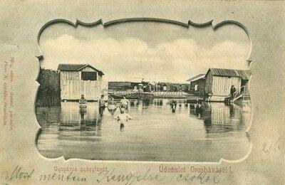 Üdvözlet Orosházáról, Gyopáros gyógyfürdő