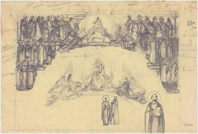 Mária, Jézus, magyar szentek, vértanúk