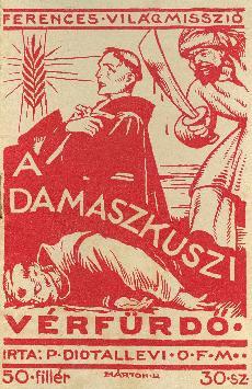 A damaszkuszi véfürdő