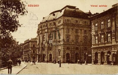 Városi Színház, Szeged