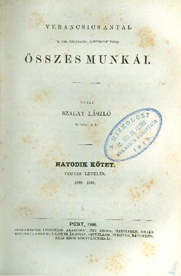 Magyar történelmi emlékek