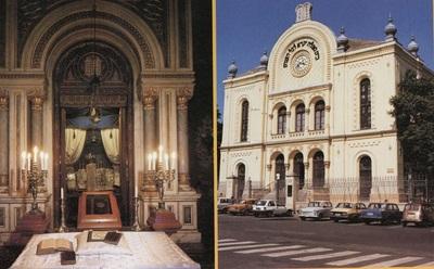 Pécsi Zsinagóga