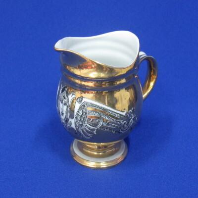 Mokka tejkiöntő, porcelán