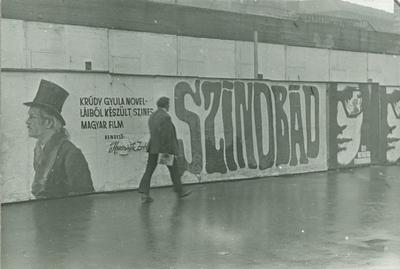 A Szindbád című film utcai plakátja (2 pld)