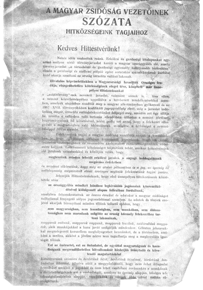 A magyar zsidóság vezetőinek szózata - 1938 - nyomtatvány