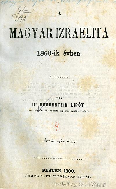A magyar izraelita 1860-ik évben