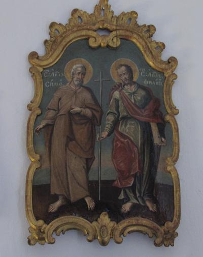 Szent Péter és Szent János apostolok