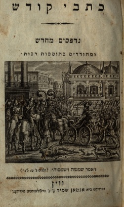 Királyok könyve I.,II.