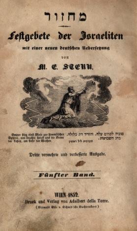 Sávuoti imakönyv