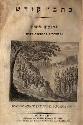 Mózes 4-ik könyve