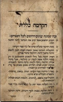 Ézsaiás könyve