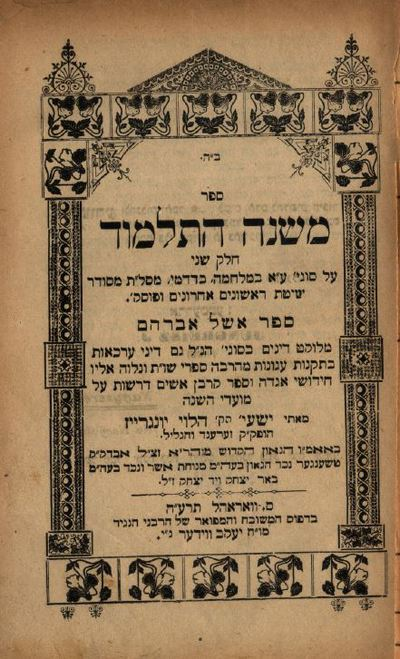 Mishna (A zsidók szent írásai)