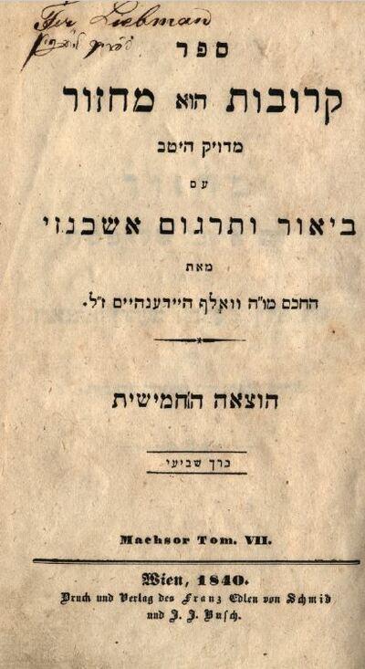 Ünnepi imakönyv Peszach ünnepére