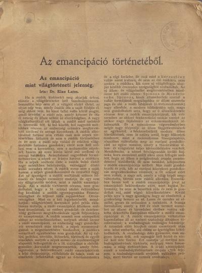 Az emancipáció történetéről