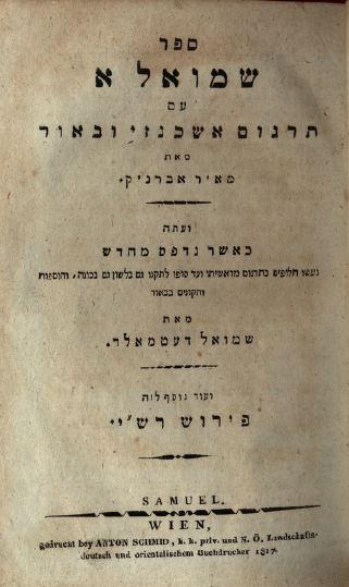 Sámuel 1. és 2. könyve