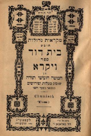 Chumas vajikra (Mózes 3. könyve)