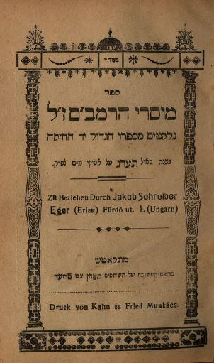 Moszrej Avraham