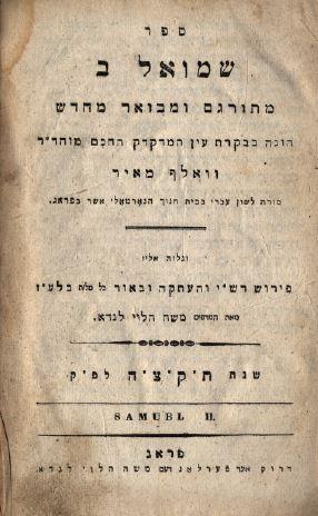 Sámuel 2. könyve