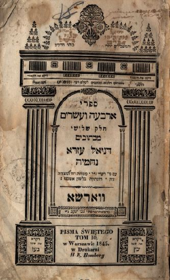 Dániel, Ezra és Nehemia könyve