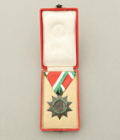 Magyar Szabadság Érdemrend ezüst fokozata