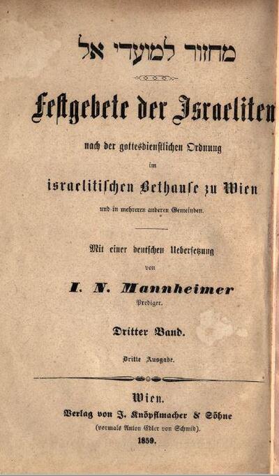 Imakönyv Peszach ünnepére