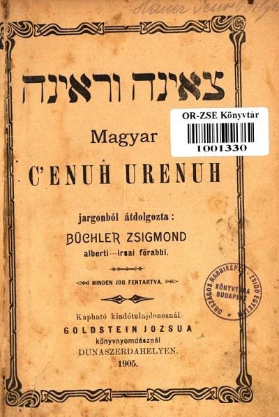 Magyar C'enuh urenuh