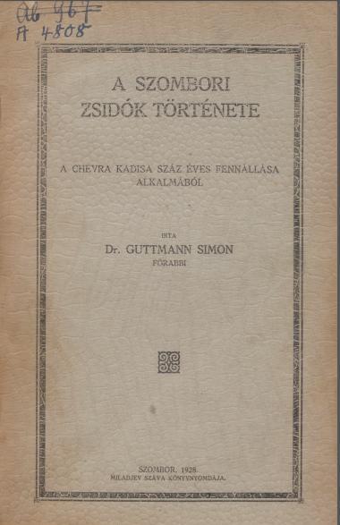 A Szombori zsidók története