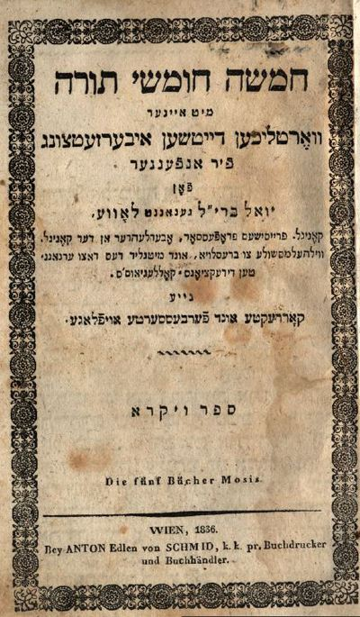 Chumás Vájikrá (Mózes 3. könyve)