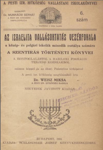 Az izraelita vallásoktatás vezérfonala